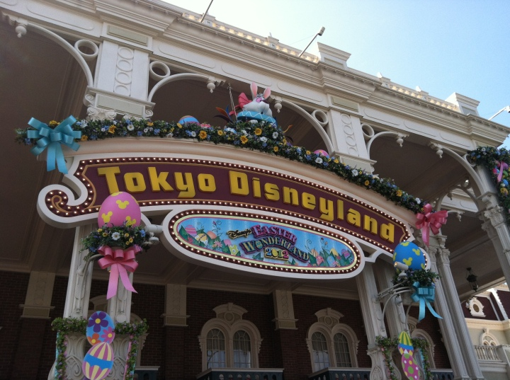 The entrance to Tokyo Disneyland hides the wide space and beauty within behind this facade