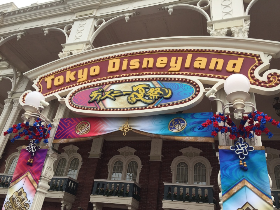 Entering Tokyo Disneyland during Summer Festival 2015