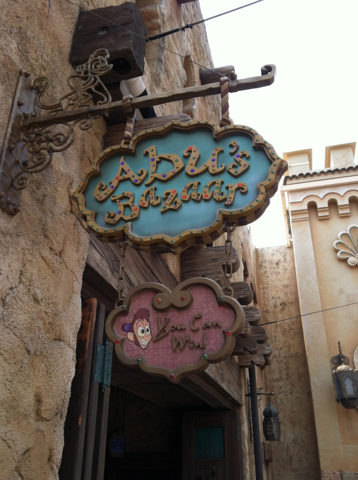Abu's Bazaar, the location for exclusive Tokyo Disney Sea pins!