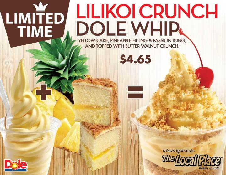 The newest Dole Whip creation - Lilikoi Crunch Dole Whip
