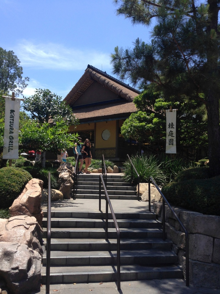 Katsura Grill nestled atop the hill in the Japan pavilion