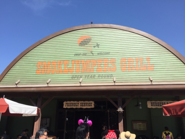 Smokejumpers Grill at DCA - my first gluten-free dining experience
