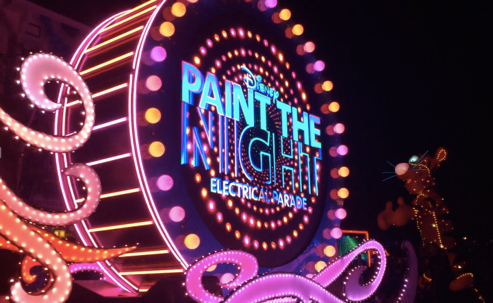 Are you ready to Paint the Night?
