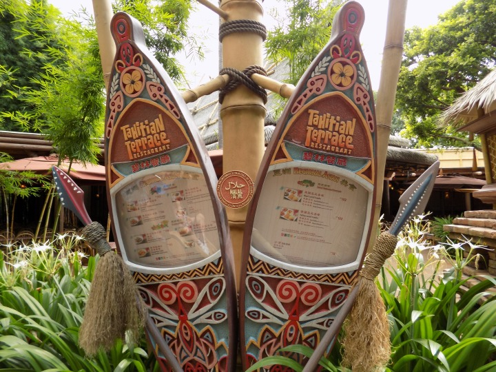 Tahitian Terrace serves a wide variety of food and is Halal certified