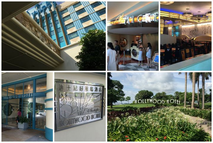 Photos of Disney's Hollywood Hotel - the sister hotel to HKDL