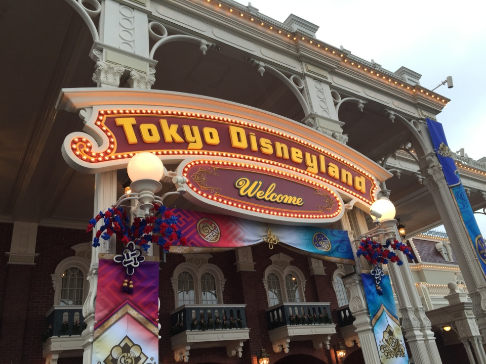 Tokyo Disneyland - the most bang for your buck of any Disney theme park