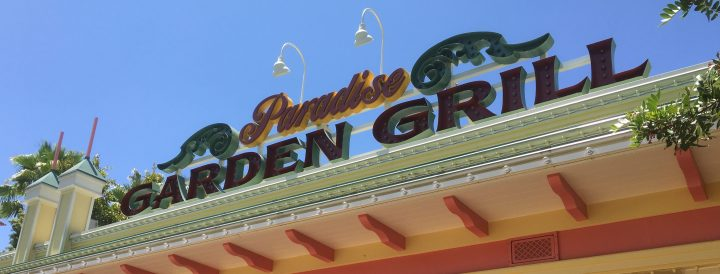 Paradise Garden Grill in Disney California Adventure can be found near Goofy's Sky School and next to Boardwalk Pizza and Pasta and Bayside Brews
