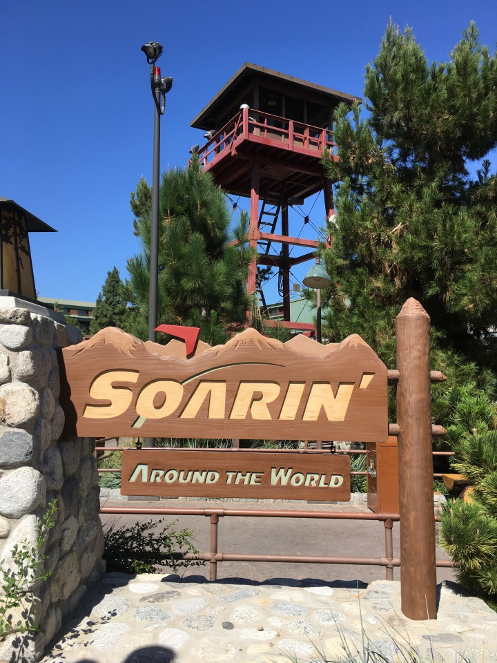 A FREE tour of Soarin' Around the World?  And you get to go on the attraction without waiting in line? Sign me up!