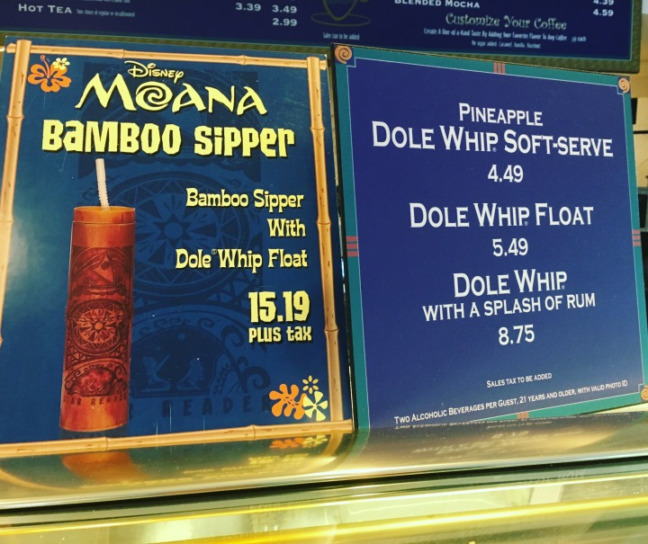 Dole Whip with Rum? A brand new concoction only at The Coffee House at the Disneyland Hotel