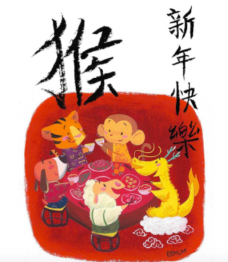 Love this gathering of Chinese New Year animals!