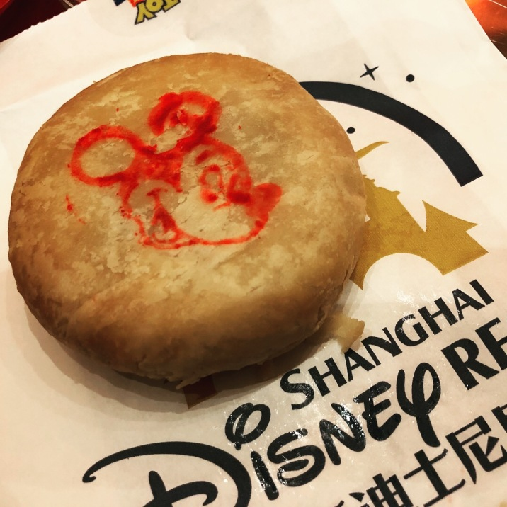 My favorite - Shanghainese pork bun with Mickey stamp